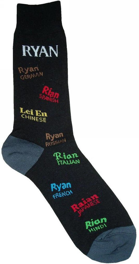 Buy Ryan Now!