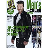 Men's in CELEB style 表紙画像
