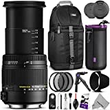 Sigma 18-250mm f3.5-6.3 DC MACRO OS HSM Lens for CANON DSLR Cameras w Advanced Photo and Travel Bundle