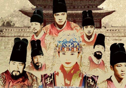 王と妃 全93巻 [マーケットプレイス DVD セット商品] [レンタル落ち]