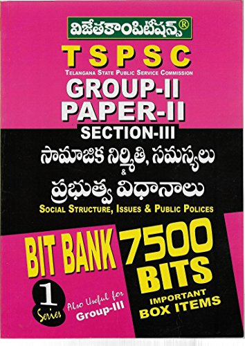 TSPSC Group-II Paper-II Section-III Social Structure, Issues & Public Policies Bit Bank 7500 Bits [ TELUGU MEDIUM ]