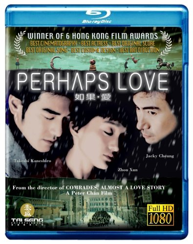 Perhaps+Love+%5BBlu-ray%5D