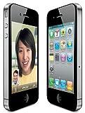 Apple iPhone 4 16GB - Téléphone intelligent (smartphone) - 3G - WCDMA (UMTS) / GSM - monobloc - iOS - noir