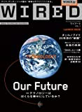 WIRED (ワイアード) VOL.1 (GQ JAPAN2011年7月号増刊)