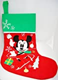 Disney Minnie Mouse Christmas Ice Skating Stocking