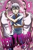 べるぜバブ DVD 05巻 10/26発売