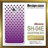 SH-04Eケース SH-04Eカバー SH-04E専用ケース TPUケース/AQUOS PHONE EX SH-04E /1042_ハートパープル(ドット_グラデーション)