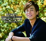 演歌名曲コレクション17~最後と決めた女(ひと)だから~Aタイプ(初回完全限定スペシャル盤)