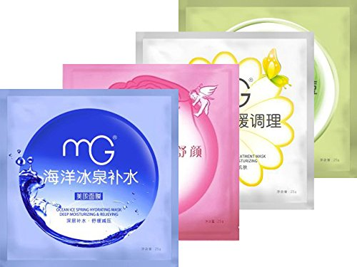 Mg Facial Beauty Mask - 4 Variety Pack - L'Oréal Company /Anti-Blemish, Hydrating, Firming And Anti-Allergy Repairing Masks Suitable For All Skin Types. Glow With Good Health, Look Beautiful, Balanced And Radiant. Great As A Christmas Gift!