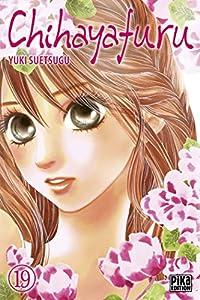 Chihayafuru Edition simple Tome 19