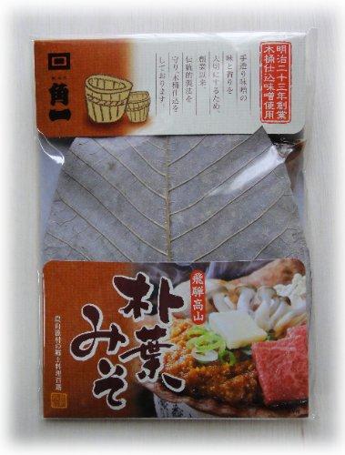 創業明治23年  ほうば味噌 (醸造元角一)