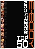 E-BODY2007~2009TOP50 [DVD]