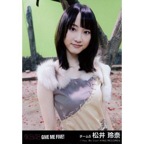 AKB48公式生写真GIVE ME FIVE!劇場盤【松井玲奈】スペシャルガールズ