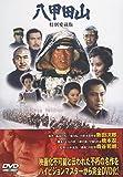 Ȭ���Ļ� ���̰�¢�� ���ҷ� ��� DVD2����