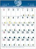 月齢暦2015 ([カレンダー])