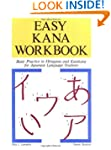 Easy Kana Workbook: Basic Practice in...