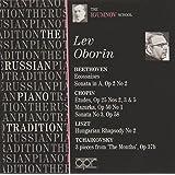 Russian Piano Tradition - Igumnov School Lev Oborin