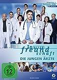 In aller Freundschaft - Die jungen Ärzte, Staffel 1, Folgen 01-21 [7 DVDs]