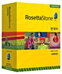 Rosetta Stone Homeschool Korean Level...