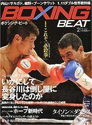BOXING BEAT(ボクシング・ビート)2010年 02月号 [雑誌]