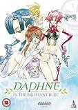 光と水のダフネ -DAPHNE IN THE BRILLIANT BLUE- コンプリート DVD-BOX (全24話, 650分) ひかりとみずのダフネ アニメ [DVD] [Import] [PAL, 再生環境をご確認ください]