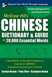 McGraw-Hill's Chinese Dictionary and Guide to 20,000 Essential Words : A New Method for Non-Native Speakers to Look Up the 2,000 Most Commonly Used Characters in Chinese