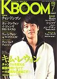 K・BOom (ブーム) 2008年 07月号 [雑誌]