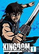 キングダム 第2シリーズ 第18話の画像