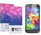 Zeroire®「30日間返金保障」Samsung Galaxy S5 Active SC-02G 強化ガラス液晶保護フィルム 0.3mm 9H硬度 気泡防止 2.5D 指紋防止(S5 Active)