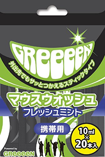 グリーン 携帯マウスウォッシュ 10ml×20