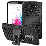 Fosmon [RUGGED] LG G3 Case - HYBO-RAGGED Heavy Duty Hybrid Protective Cover with Kickstand - Retail Packaging (Black)