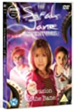 Sarah Jane Adventures - Invasion of the Bane (BBC) [DVD]