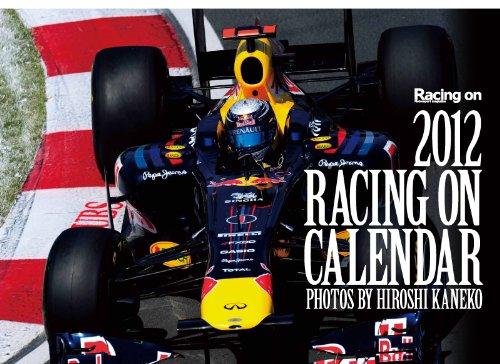 Racing On(レーシングオン)カレンダー2012年 壁掛けタイプ