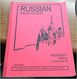 Kirby portano Introductory lesson russian