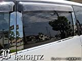 BRIGHTZ N-WGN JH1 JH2 超鏡面ステンレスブラックメッキピラーパネル バイザー有用 14PC 【 OTM-72-TR 】 NWGN N WGN エヌ ワゴン エヌワゴン JH 1 2 12258