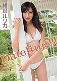 Dateling!!! [DVD]