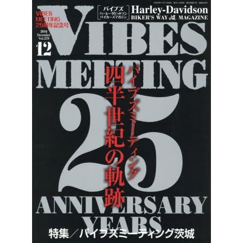 VIBES (バイブズ) 2016年 12月号 [雑誌]