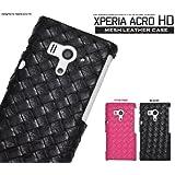 【ブラック】Xperia acro HD SO-03D/IS12S用 メッシュレザーデザインケース