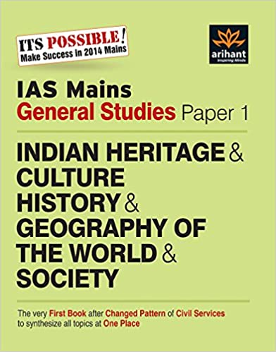 features of indian cultural heritage