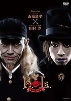 B.L.~Ballad of Lip~ [DVD](�߸ˤ��ꡣ)