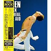 クイーン / ライヴ・イン・モントリオール 1981 & ライヴ・エイド(日本語歌詞字幕付き:Blu-ray)