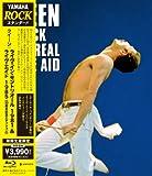 ライヴ・イン・モントリオール1981&ライヴ・エイド1985 [Blu-ray]