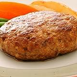 米沢牛登起波 米沢牛+米澤豚一番育ちの黄金比率ハンバーグステーキ150g×5個セット ランキングお取り寄せ