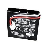 Standard Horizon FNB-125 Battery Pack f/HX100