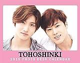 2015年 東方神起 TVXQ ユンホ チャンミン 卓上カレンダー (各月2ページずつ あります)スケジュールステッカー付+ユノのミニポストカード 230