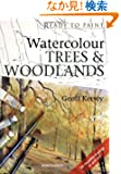 Watercolour Trees & Woodlands (Ready to Paint)