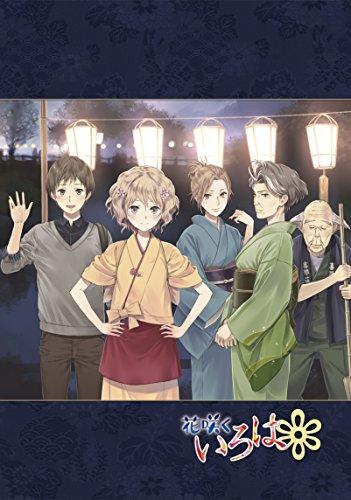 TVシリーズ「花咲くいろは」 Blu-rayコンパクト・コレクション(初回限定生産)