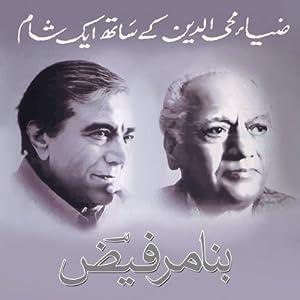 Zia Mohyeddin Reads Faiz (Vol 1) [Urdu Edition] Audiobook