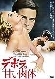 デボラの甘い肉体 [DVD] Romolo Guerrieri