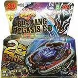 Takara Tomy Beyblade Metal Fusion Bb-70 Galaxy Pegasis Pegasus+launcher